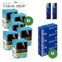 6 x Elixyr Blau Feinschnitt Tabak 115g, 1000 Gizeh Special Hülsen, 2 Feuerzeuge